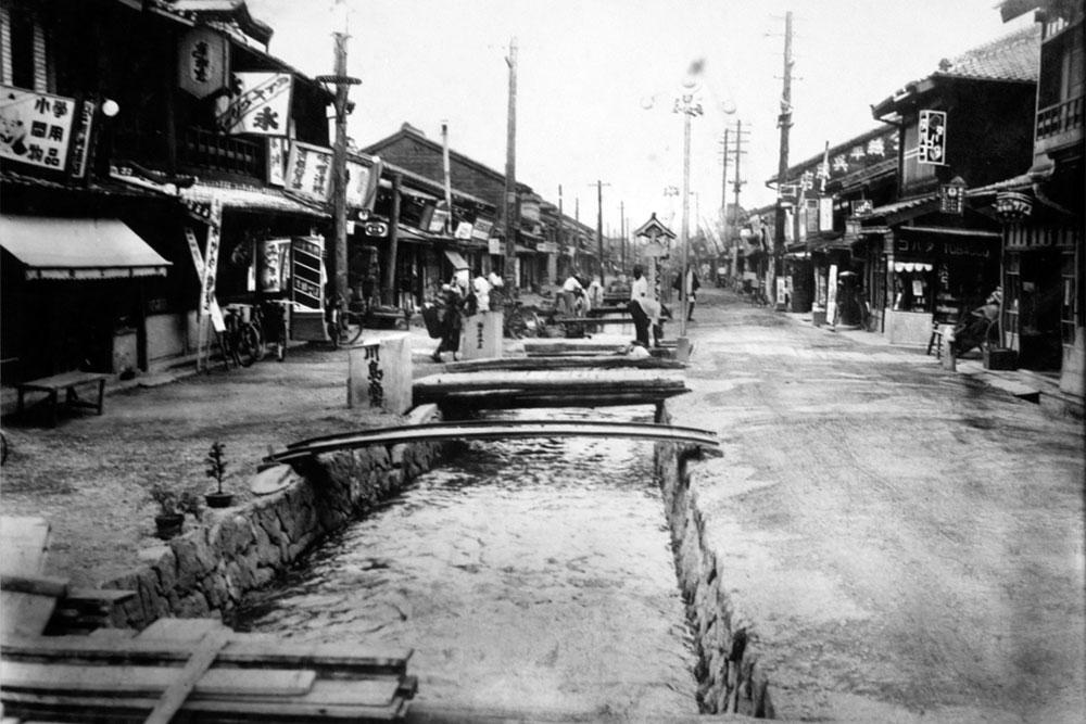 昭和初期の横内川